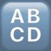 🔠 input latin uppercase Emoji on Apple Platform