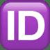 🆔 ID button Emoji on Apple Platform