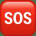 🆘 SOS button Emoji on Apple Platform