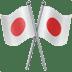 🎌 crossed flags Emoji on Apple Platform