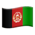 🇦🇫 flag: Afghanistan Emoji on Apple Platform