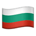 🇧🇬 flag: Bulgaria Emoji on Apple Platform