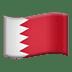 Flag: Bahrain