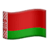 🇧🇾 flag: Belarus Emoji on Apple Platform
