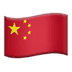 🇨🇳 flag: China Emoji on Apple Platform