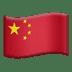 Flag: China