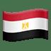 🇪🇬 flag: Egypt Emoji on Apple Platform