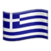 Flag: Greece