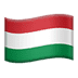 🇭🇺 Hungary Flag Emoji on Apple Platform