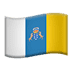 🇮🇨 flag: Canary Islands Emoji on Apple Platform