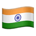 🇮🇳 flag: India Emoji on Apple Platform