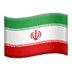 🇮🇷 flag: Iran Emoji on Apple Platform