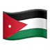 🇯🇴 flag: Jordan Emoji on Apple Platform