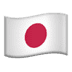 🇯🇵 flag: Japan Emoji on Apple Platform