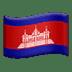 🇰🇭 flag: Cambodia Emoji on Apple Platform