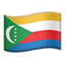 🇰🇲 flag: Comoros Emoji on Apple Platform