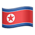 🇰🇵 flag: North Korea Emoji on Apple Platform