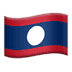 Flag: Laos