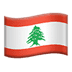 🇱🇧 flag: Lebanon Emoji on Apple Platform
