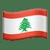 Flag: Lebanon