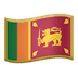 🇱🇰 flag: Sri Lanka Emoji on Apple Platform