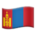🇲🇳 flag: Mongolia Emoji on Apple Platform