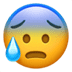 😰 anxious face with sweat Emoji on Apple Platform