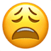 😩 weary face Emoji on Apple Platform