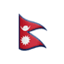 🇳🇵 flag: Nepal Emoji on Apple Platform