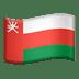 Flag: Oman