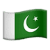 🇵🇰 flag: Pakistan Emoji on Apple Platform