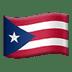🇵🇷 flag: Puerto Rico Emoji on Apple Platform