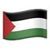 Palestinian Territories Flag