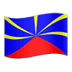🇷🇪 Réunion Flag Emoji on Apple Platform
