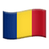 Flag: Romania