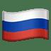 🇷🇺 flag: Russia Emoji on Apple Platform