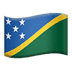 🇸🇧 flag: Solomon Islands Emoji on Apple Platform