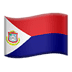 Flag: Sint Maarten