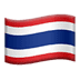 🇹🇭 flag: Thailand Emoji on Apple Platform