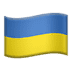🇺🇦 flag: Ukraine Emoji on Apple Platform