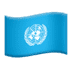 🇺🇳 flag: United Nations Emoji on Apple Platform