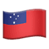 Samoa Flag