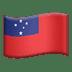 🇼🇸 Samoa Flag Emoji on Apple Platform