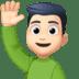 🙋🏻♂️ man raising hand: light skin tone Emoji on Facebook Platform