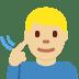🧏🏼 deaf person: medium-light skin tone Emoji on Facebook Platform