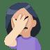 🤦🏻 person facepalming: light skin tone Emoji on Facebook Platform