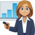 👩🏼💼 woman office worker: medium-light skin tone Emoji on Facebook Platform