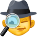 🕵️‍♀️ woman detective Emoji on Facebook Platform