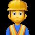 👷♂️ man construction worker Emoji on Facebook Platform