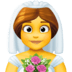 👰 bride with veil Emoji on Facebook Platform